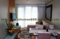 Dansalan Gardens Boni Avenue Mandaluyong City Condo for Sale