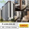 For Sale 1 Bedroom Condo Unit at Spring Residences by SMDC